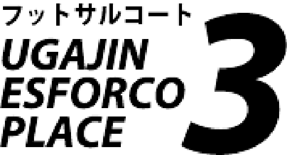 フットサルコートロゴ