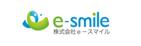 株式会社e-スマイル