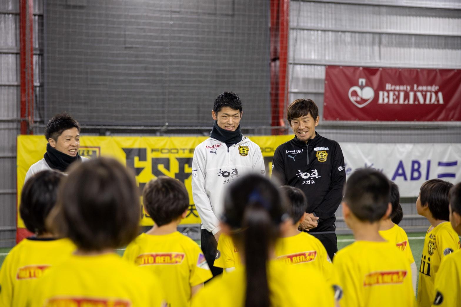 当スクールでは、スポーツと礼儀は密接な関係にあると考えており、 低学年ではピッチの外でも礼儀、挨拶を元気よく!大きな声で、 出来る習慣を身につけていきます。